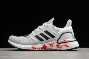 Shop adidas Ultra Boost 2020 CNY Chinese New Year FW4314