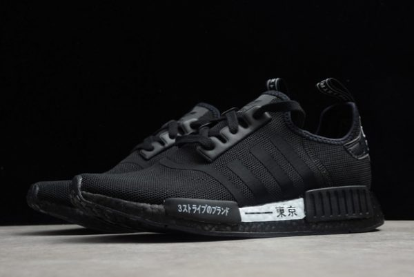 Best adidas NMD_R1 Tokyo Core Black For Sale H67746-2