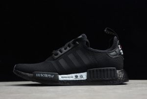Best adidas NMD_R1 Tokyo Core Black For Sale H67746