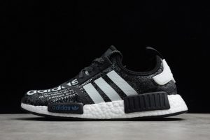 New Release atmos x adidas NMD R1 G-SNK EH2204
